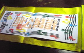 鄧公萬歲的聖旨,其實就是參加節目的通知